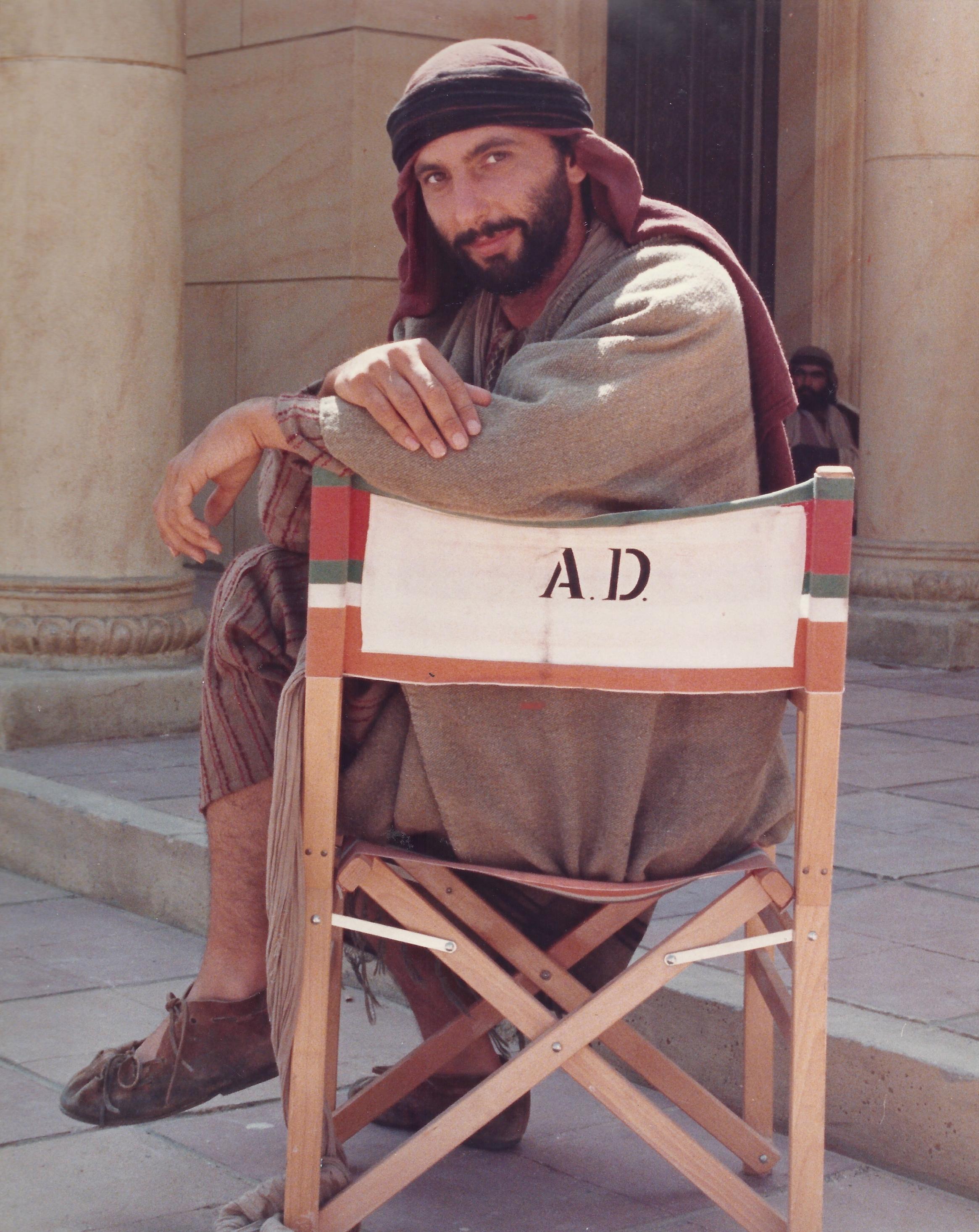 AD Anno Domini